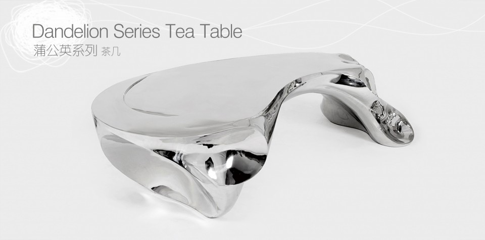 Dandelion Series Tea Table