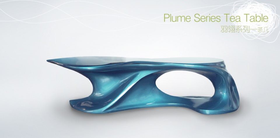 Plume Series Tea Table