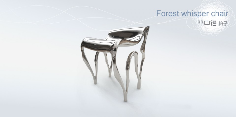 Forest whisper chair
