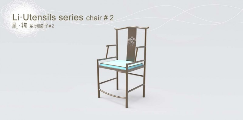Li·Utensils series chair #2