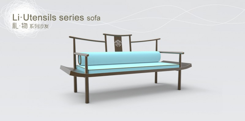 Li·Utensils series sofa