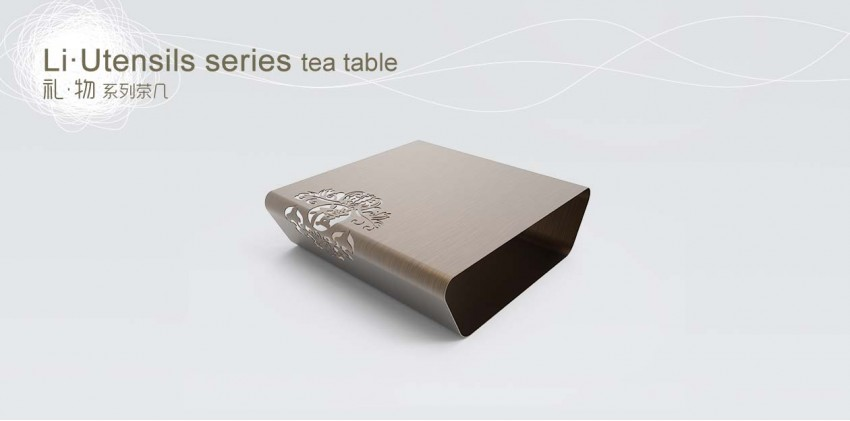 Li·Utensils series tea table